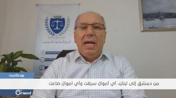 لراديو أورينت تعقيب الزميل رئيس التجمع حول الأموال السورية في لبنان