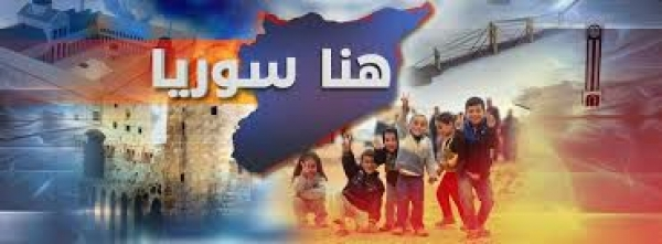 The participation of Kornel in the last episode of the program here Syria in 2017